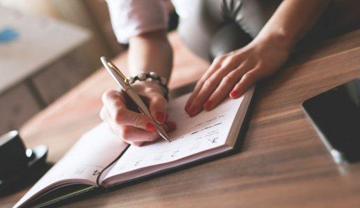 たった3つの規則を意識するだけで読み手のストレスを大幅に軽減する文章テクニック