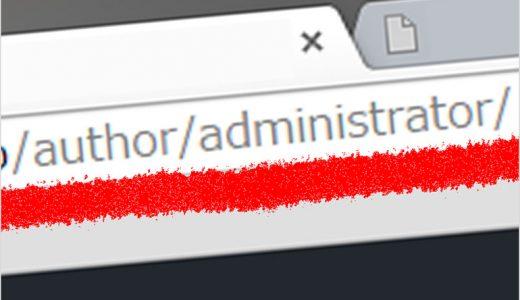 投稿者スラッグの値を自由に変更!Edit Author Slugプラグインのインストールと設定