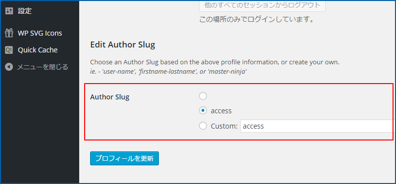 author-slug