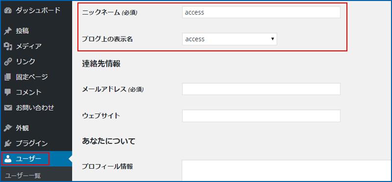 user-display