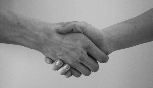 握手でわかる感情と心理