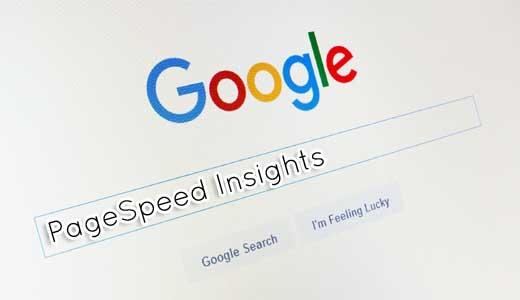 Google は2018年7月からモバイル検索結果の順位決定に「スピードアップデート」を導入する