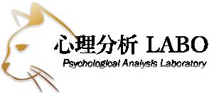 Lie Catcher 心理分析 LABO